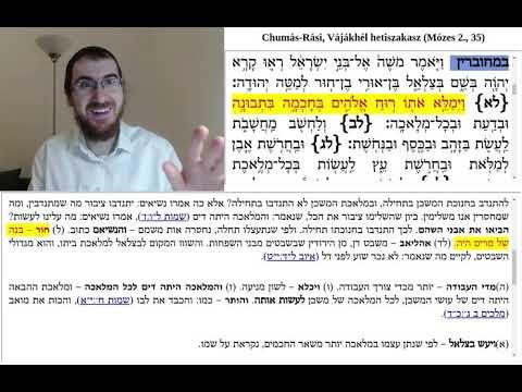 Chumás-Rási, Vájákhél-Pekudé 3., (35:28-35)