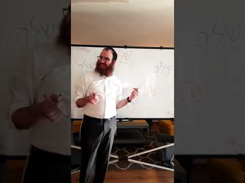 Héber óra 10